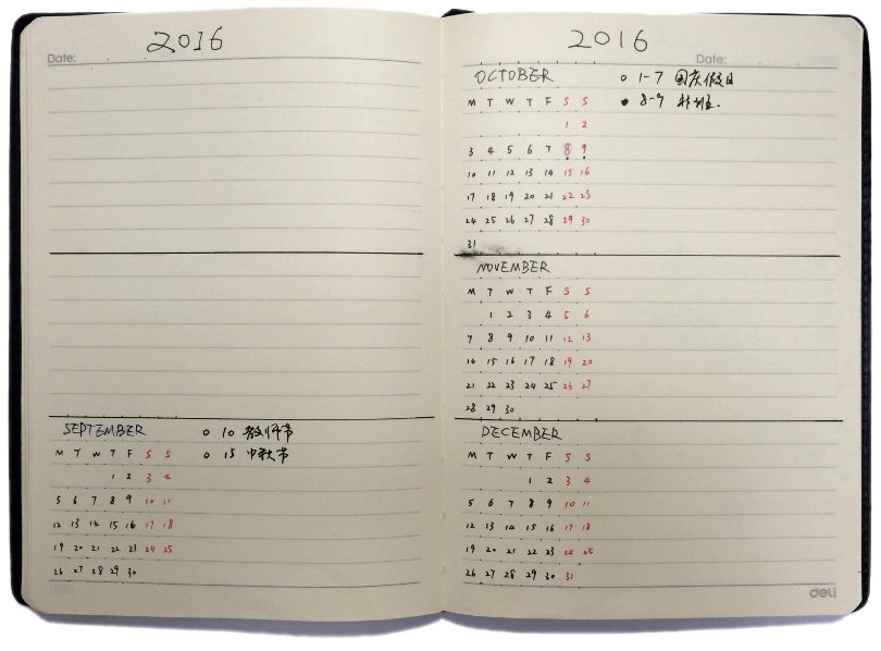 Future Log with Calendar in Ruled Notebook