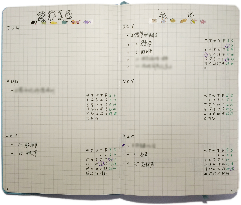 Future Log with Calendar